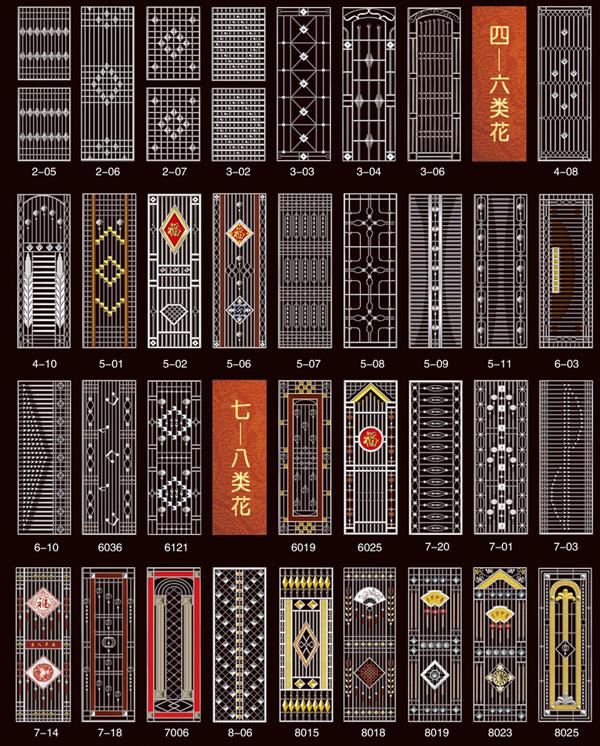 Catalogue mẫu cửa sắt thích hợp cho các chung cư thành thị