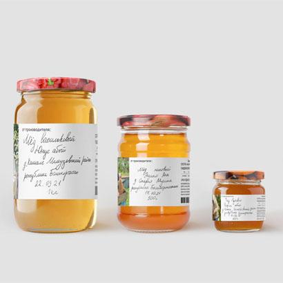 Tem nhãn decal Bashkir Honey