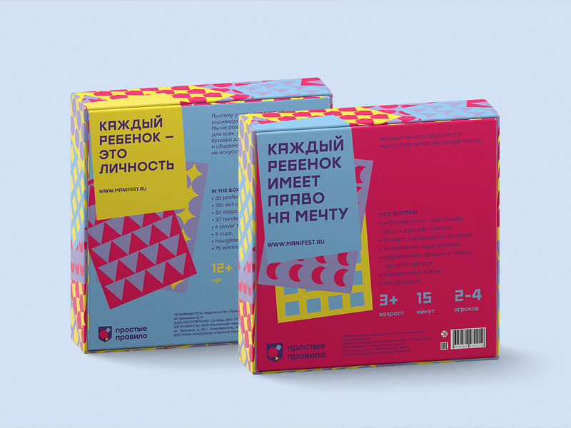 Bộ trò chơi trí tuệ dành cho trẻ em 05 | KALAPRESS.VN