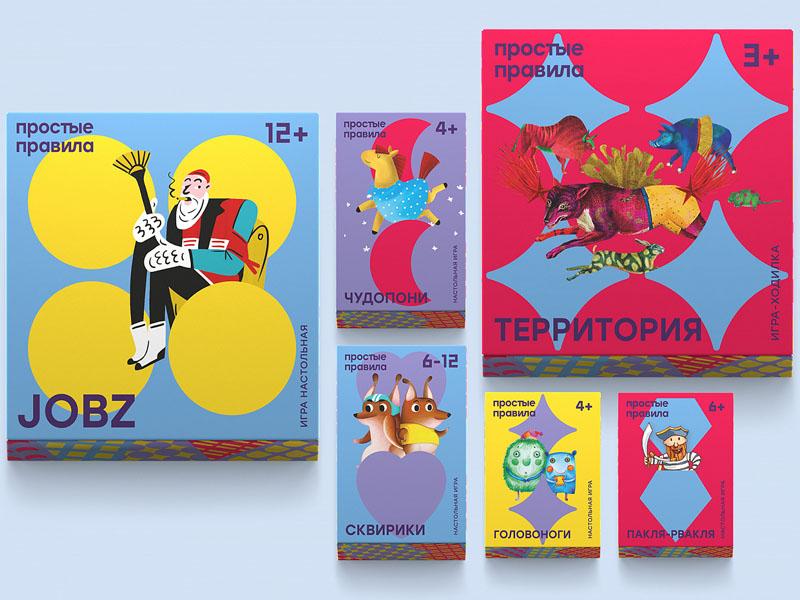 Bộ trò chơi trí tuệ dành cho trẻ em 07 | KALAPRESS.VN