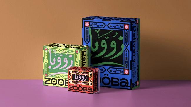Bộ nhận diện mang đậm màu sắc văn hoá Ai Cập truyền thống 7