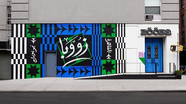 Bộ nhận diện mang đậm màu sắc văn hoá Ai Cập truyền thống 8