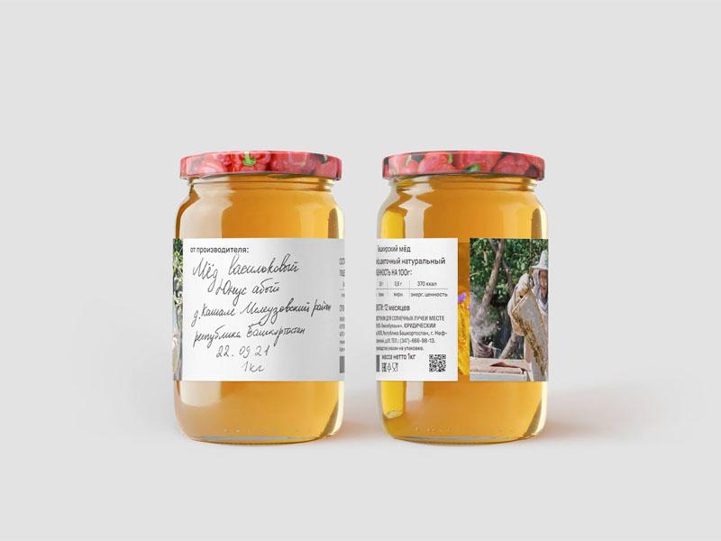 In tem nhãn decal giấy Bashkir Honey 02 | KALAPRESS.VN