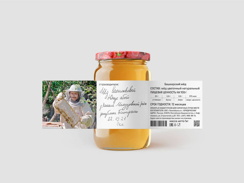 In tem nhãn decal giấy Bashkir Honey 03 | KALAPRESS.VN