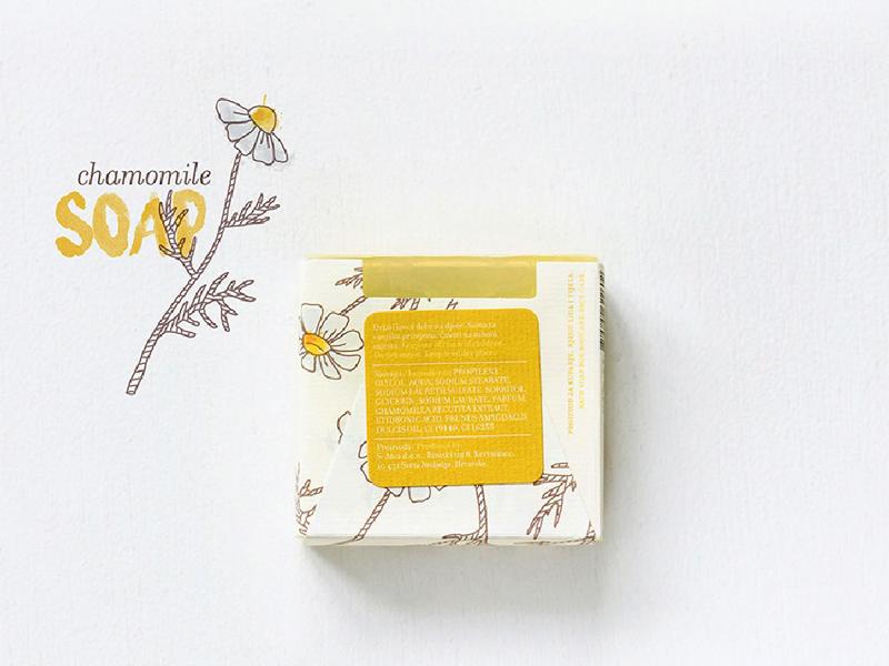 Mẫu thiết kế bao bì giấy xà phòng Aroma Mediterranea 13 | KALAPRESS.VN