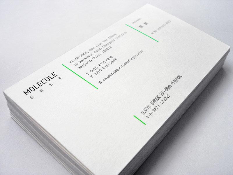 Kích Thước Name Card Chuẩn Trong Đơn Vị cm, mm, inch 02 | IN KALA